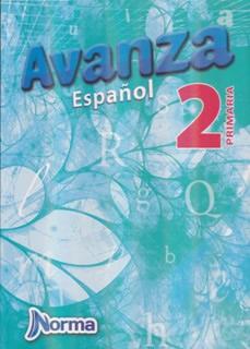 AVANZA ESPAÑOL 2 PRIMARIA CON CUADERNO DE ORTOGRAFIA