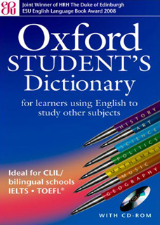 OXFORD STUDENTS DICTIONARY OF ENGLISH (INCLUYE CD)