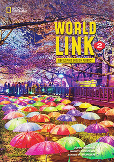 WORLD LINK 2 (INCLUDE MY WORLD LINK ONL)...