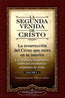 LA SEGUNDA VENIDA DE CRISTO VOL. 1