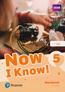 NOW I KNOW! 5 WORKBOOK WITH APP