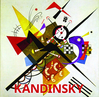 ARTISTAS: KANDINSKY (HC)