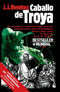 CABALLO DE TROYA 1: JERUSALEN (EDICION LIMITADA...