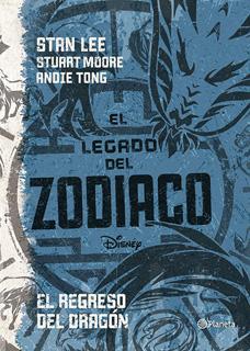 EL LEGADO DEL ZODIACO: EL REGRESO DEL DRAGON