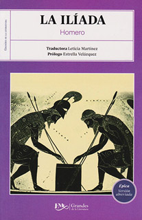 LA ILIADA (M.C. NVO.)