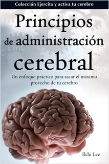 PRINCIPIOS DE ADMINISTRACION CEREBRAL