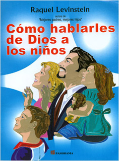 CÓMO HABLARLES DE DIOS A LOS NIÑOS