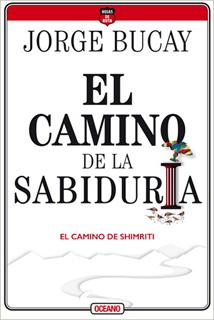 CAMINO DE LA SABIDURIA. EL CAMINO DE SHIMRITI