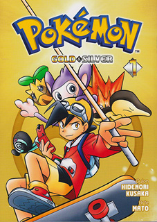 POKEMON GOLD AND SILVER TOMO 1 (MANGA)