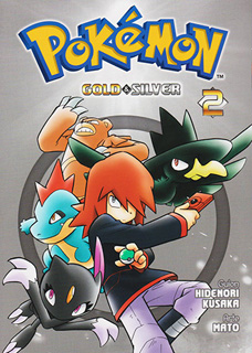 POKEMON GOLD AND SILVER TOMO 2 (MANGA)