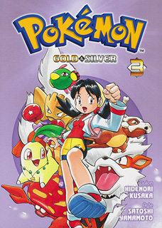 POKEMON GOLD AND SILVER TOMO 3 (MANGA)