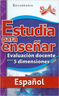 ESTUDIA PARA ENSEÑAR: ESPAÑOL SECUNDARIA