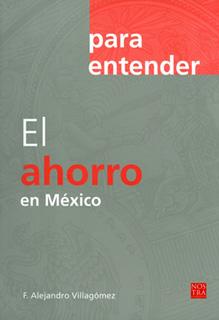 EL AHORRO EN MEXICO