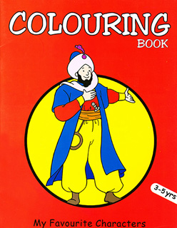 COLOURING BOOK: MY FAVOURIT OBJETS (ALADINO) (3-5...