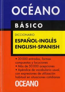 DICCIONARIO OCEANO BASICO: ESPAÑOL-INGLES,...