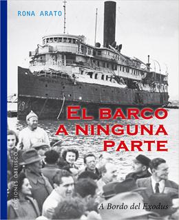 EL BARCO A NINGUNA PARTE: A BORDO DEL EXODUS