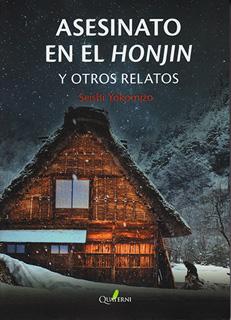 ASESINATO EN EL HONJIN Y OTROS RELATOS