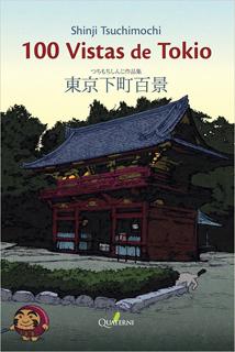 100 VISTAS DE TOKYO (LIBRO ILUSTRADO)