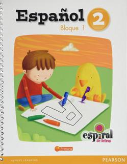 ESPAÑOL 2 PRIMARIA ESPIRAL DE LETRAS (MODULO 1-5)