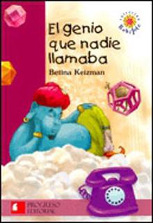 EL GENIO QUE NADIE LLAMABA (SERIE ROJA)