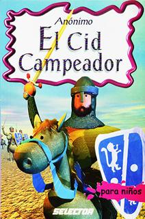 EL CID CAMPEADOR (INFANTIL)